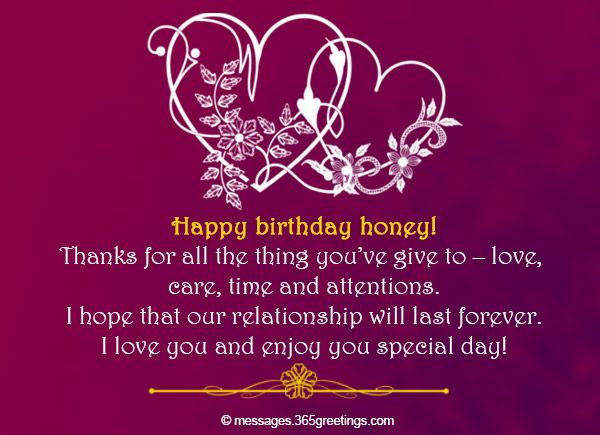 Birthday Wishes For Husband Birthday Message For Husband