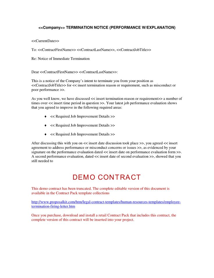 Employee Termination Form Template Free A Human Resources Toolkit