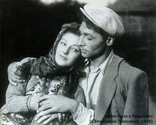 """""""Дело было в Пенькове"""" (1957)  Матвей Морозов  главная роль"""