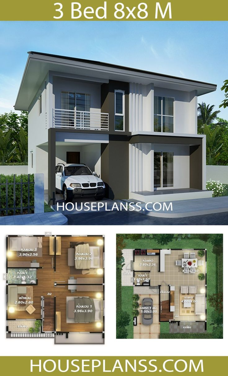 8x8 Bedroom Design: House Plans Idea 8x8 With 3 Bedrooms