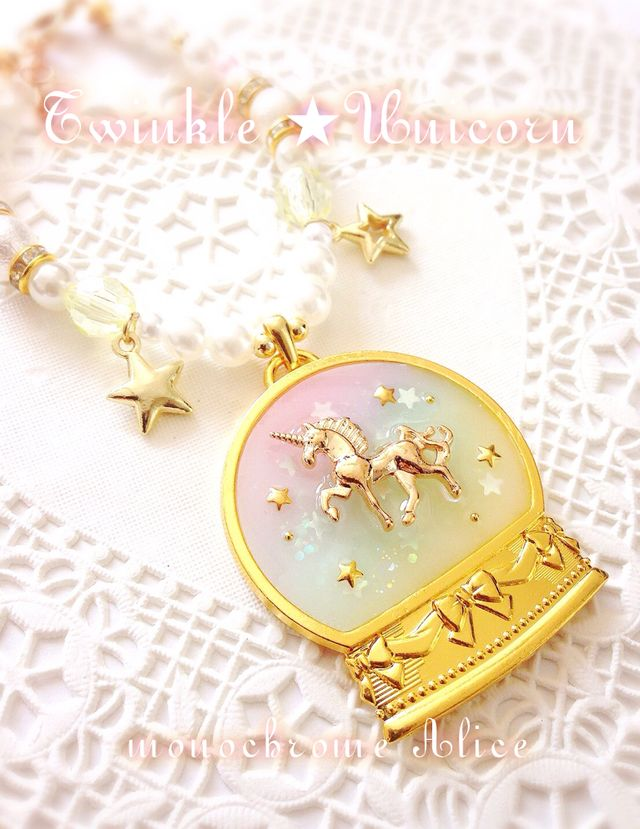 Twinkle ★ Unicorn [bag charm]