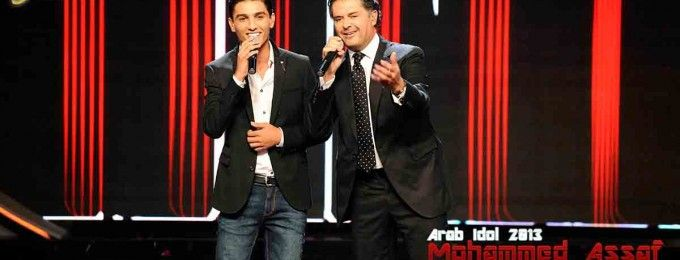 Ragheb Alameh and Mohammad Assaf twitter cover photos