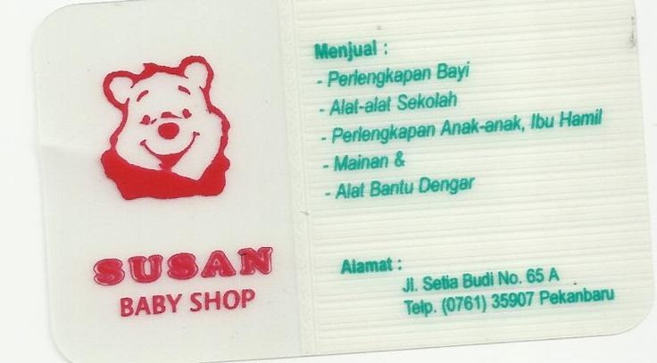 Susan Baby Shop