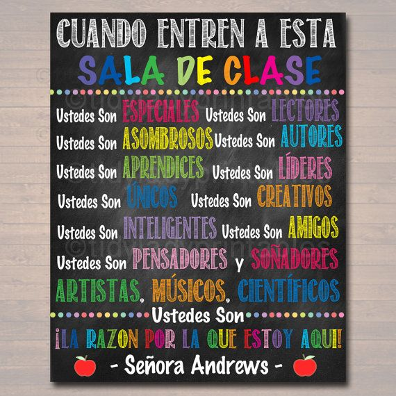 When you enter this Classroom... (Spanish Version) Custom Spanish Teacher Classroom Poster for Spanish Classroom Decor! A cute way to add personality and bright, fun personalized decor to your Spanish classroom. Features nice bright colors on a faux chalkboard background - prints beautifully! Note: THIS IS A DIGITAL PRODUCT. NO PHYSICAL ITEM WILL BE SENT TO YOU. • Watermark will not appear on your files File Format: 300 dpi .JPEG image. You choose the size at checkout! NOTE: this listing...