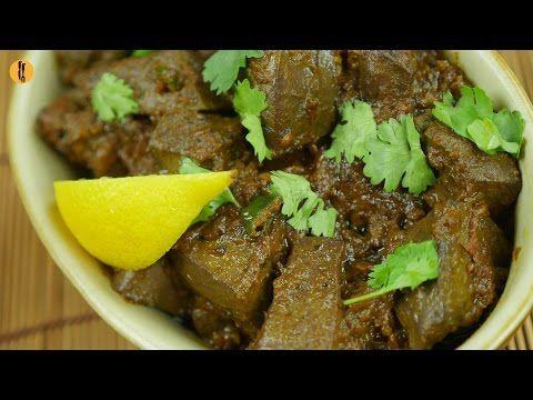 Fry Kaleji Masala Recipe By Food Fusion (Eid Recipe) - YouTube