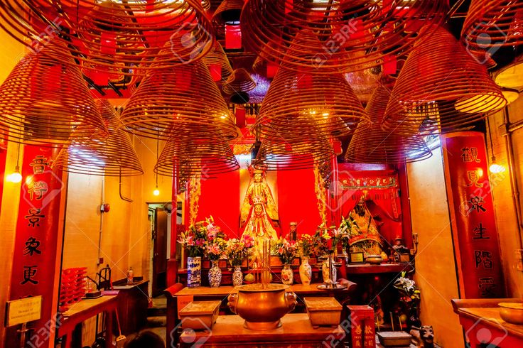 Man Mo Temple or Man Mo Miu is a Cantonese transliteration of Wen Wu temple, a temple for the worship of the civil or literature god Man Tai / Man Cheong and the martial god Mo Tai / Kwan Tai. https://twitter.com/heenasingla528/status/669468536146890752