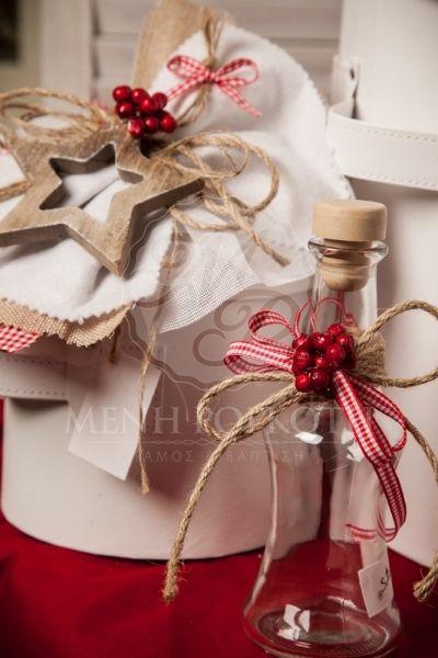 Χριστουγεννιάτικο σετ βάπτισης για αγόρι ζυμαρούλης Άγιος Βασίλης