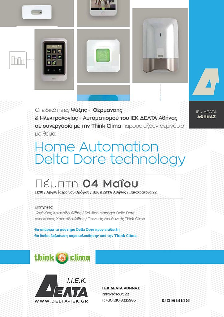 Home Automation - Delta Dore Technology