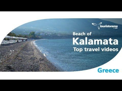▶ Παραλία Καλάματας - Beach of Kalamata - YouTube