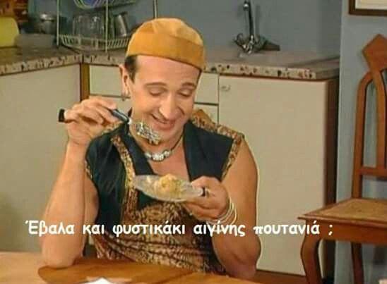 Χιούμορ ελληνικές σειρές