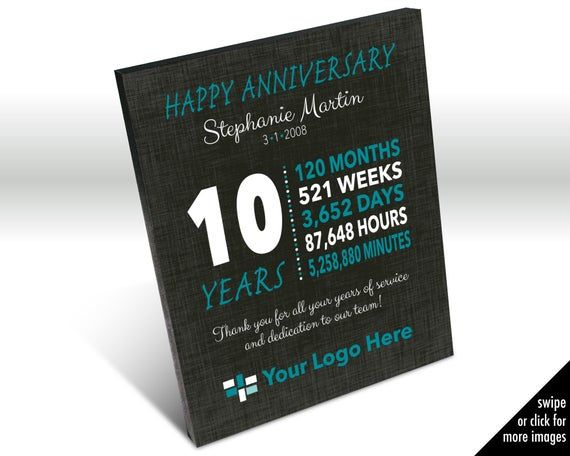 10 Year Work Anniversary Print 10th Work Anniversary Digital Etsy Work Anniversary Employee Recognition 10 Year Anniversary Gift