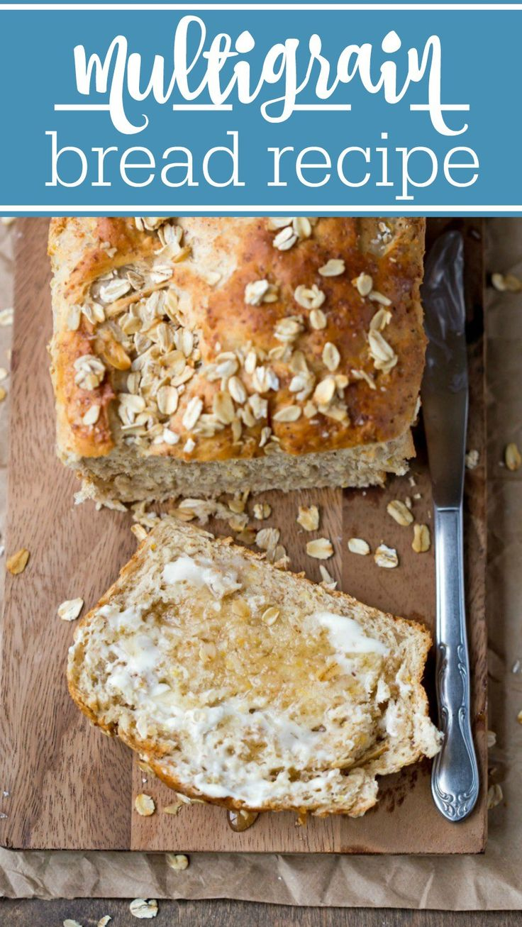 Multigrain Bread Recipe - healthy homemade bread recipe that's still soft and tasty! Uses whole wheat flour and lots of other healthy ingredients.
