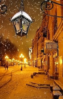 Night Moscow Street