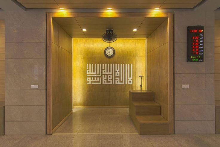 Image result for mihrab modern