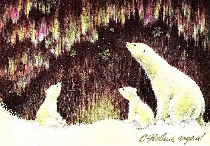 Открытка с белым медведем