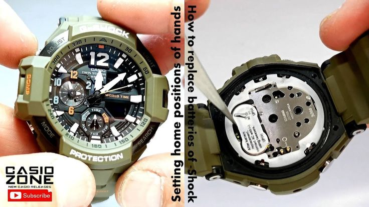 How to change GShock battery and set home positions of