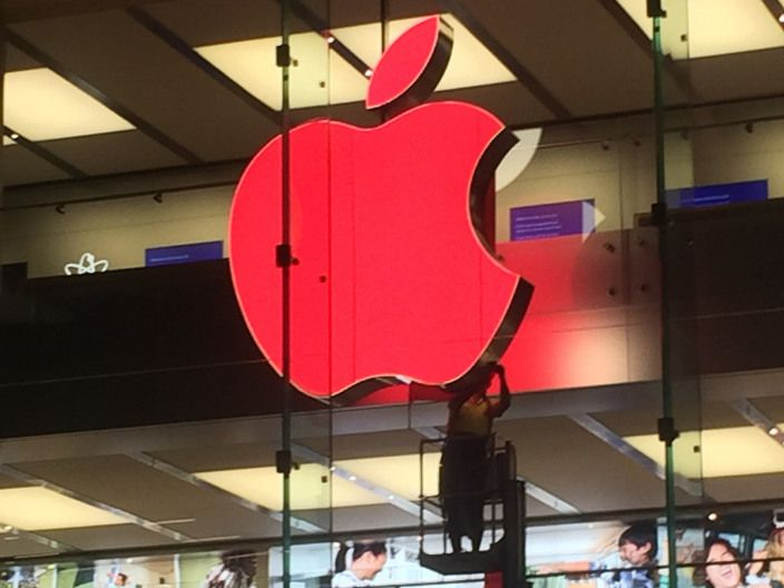 Apple begins hiring retail positions in Brussels ahead of first Belgium store opening