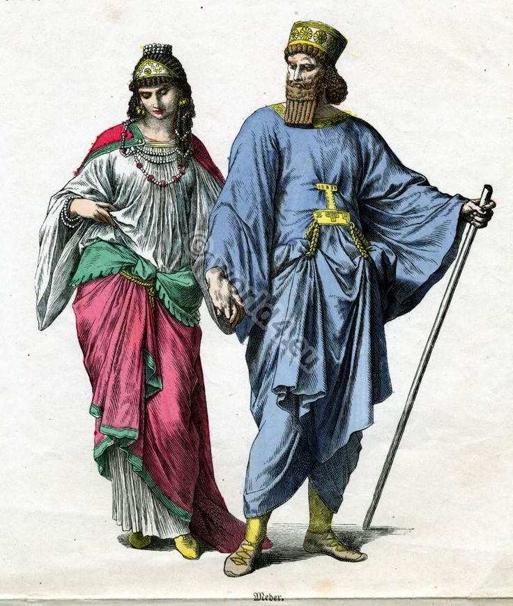 Medes nobility. Ancient Costumes of the Persians, Medes, Assyrians and other Asiatics