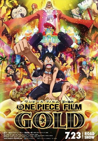 ONE PIECE GOLD: IL FILM STREAMING ITALIANO 2016 HD | FILM ONLINE