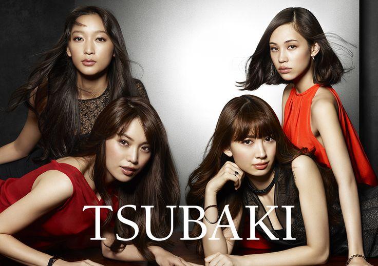 Shiseido TSUBAKI