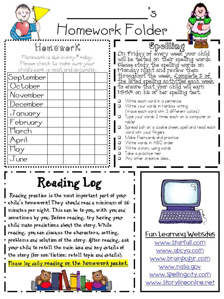 Third grade homework folder template
