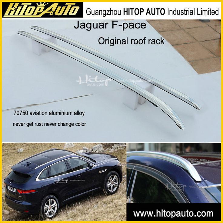 roof rail/roof rack for F-PACE,roof bar for F-PACE cross beam luggage.aviation aluminium alloy,ISO9001 quality,for 2016 to 2017.