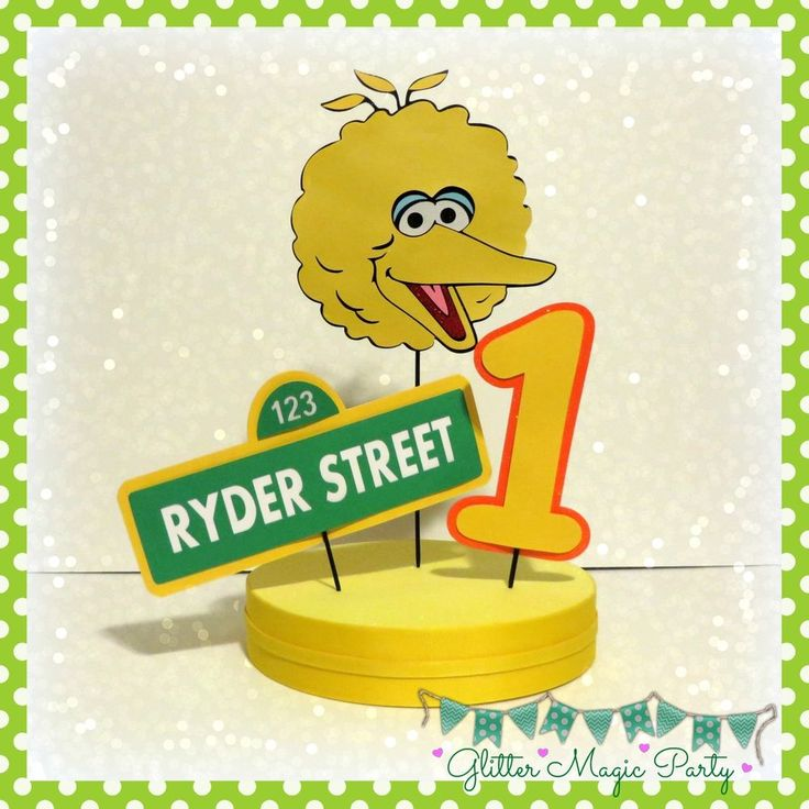 Big Bird Sesame Street Centerpiece Personalized with Name and Age -MADE TO ORDER #BirthdayChild