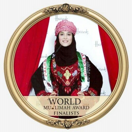 ٩(๑❛▽❛๑)۶   ٩(๑❛▽❛๑)۶   ٩(๑❛▽❛๑)۶  Let's vote and support Hanin Abu Salem, 27 years old from Palestine.    Click this link to vote her:  http://www.worldmuslimah.org/award2014/hanin-abu-salim-palestine/   #finalists #WorldMuslimah2014