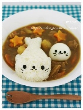 Parent and child seal curry