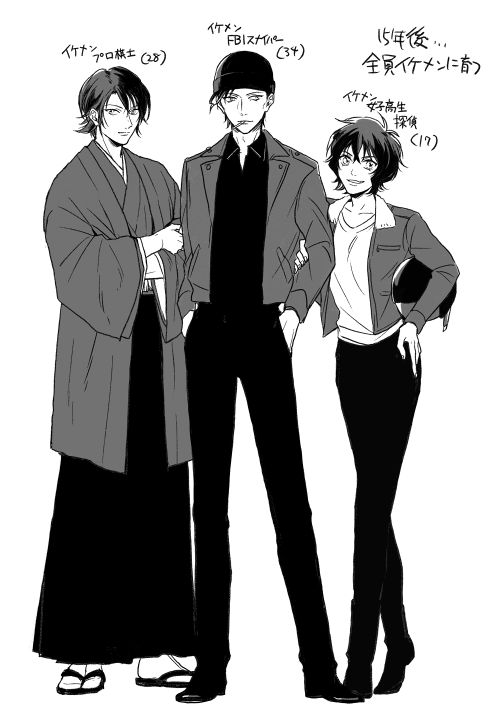 Shuukichi, Shuichi et Masumi <3