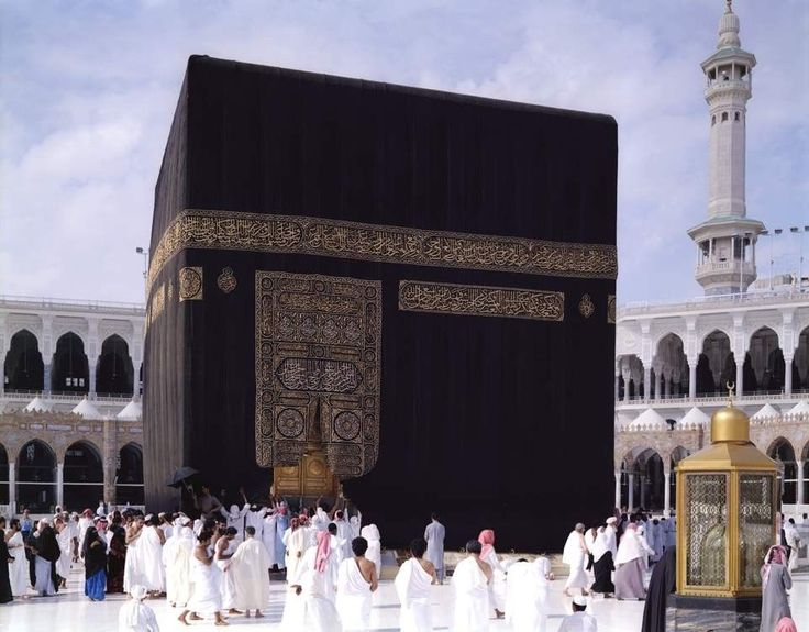 Download Islam Mecca Wallpaper 960x750 | Wallpoper #395537