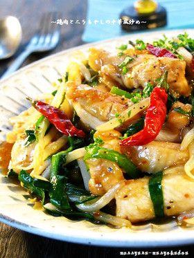 ■鶏肉とニラもやしの中華風炒め物■