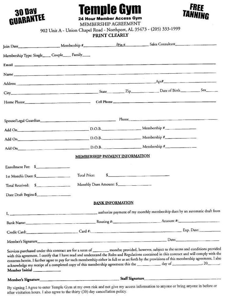 Planet Fitness Agreement Number Exclusive Free Fitness Center Legal Membership Waiver Forms For Gyms Zu L1480 Gym Membership Contract Template Fitness Center