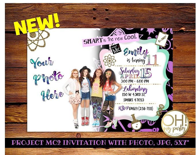 Project Mc2 Invitation with photo, Project Mc2 birthday invitation,Project Mc2 party, Project Mc2 birthday party, Project Mc2 birthday, mc2