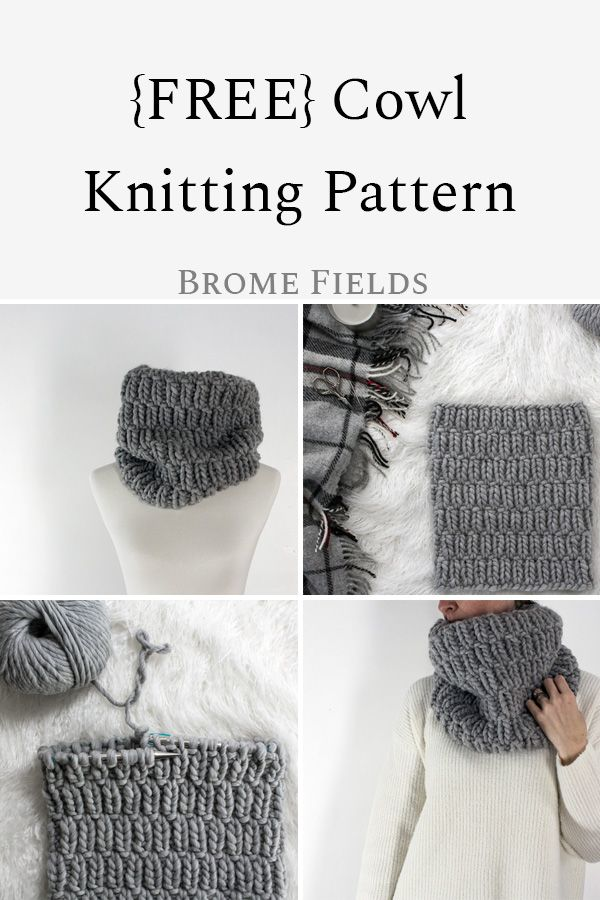 Free Beginner Cowl Knitting Pattern It Doesn T Get Any