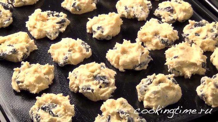 Печенье с изюмом - как приготовить - простой и легкий рецепт - вкусная в...