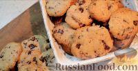 Фото к рецепту: Печенье с кусочками шоколада