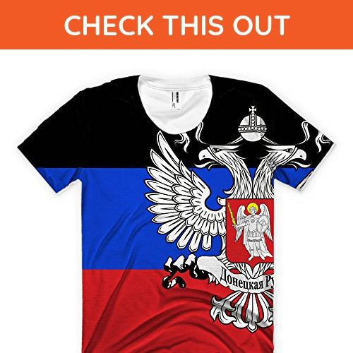 sources http commons.wikimedia.org wiki File Coat_of_Arms_of_the_Russian_Federation_bw2.svg http commons.wikimedia.org wiki File Flag_of_Donetsk_Republic.svg http commons.wikimedia.org wiki File Kiev_ - Cities countries flags shirts (*Amazon Partner-Link)