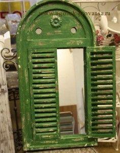 UPWD12 Ставни зеленые в стиле Прованс