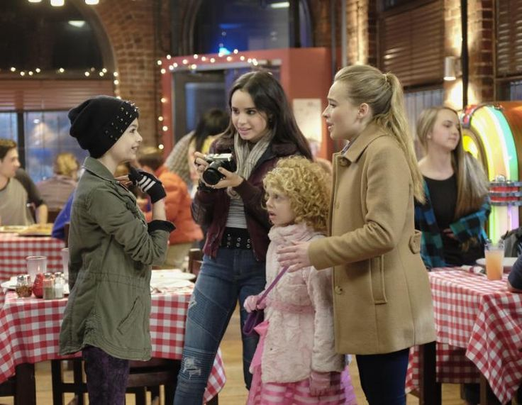 "Videos: DCOM ""Adventures In Babysitting"" Coming 2016"