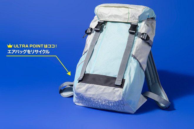 リバースプロジェクト/master-piece コラボ AIR BAG bag バックパック