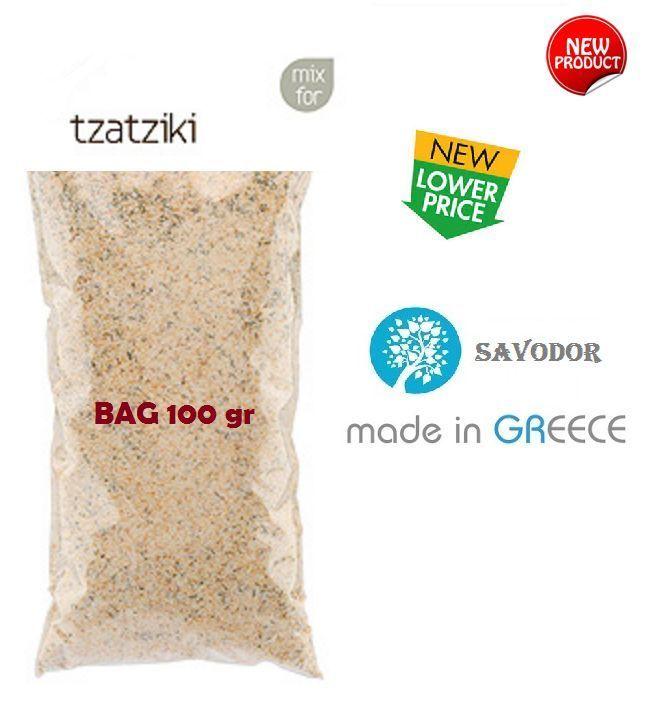 TZATZIKI 100 gr MIX SPICES FROM CRETA HANDMADE TRADITIONAL GREEK PRODUCTS #Greekhorizon