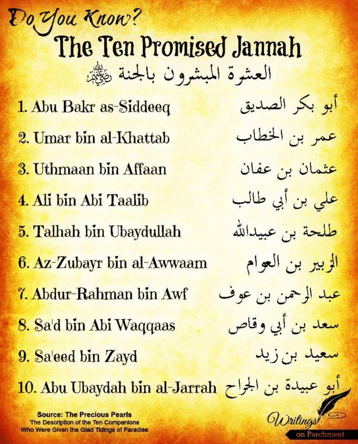 The 10 Sahaba (Companions of the Prophet) who Promised Djannah (Paradise)