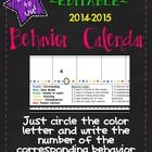 This easy to use behavior log will save you valuable time! This  calendar features one page for each month- August 2014 to June 2015. It is to be u...