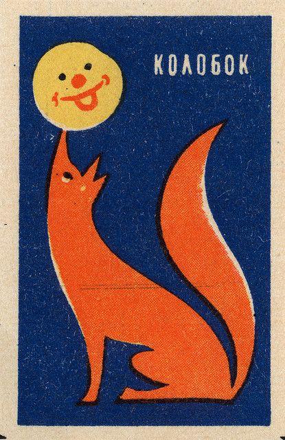 Des illustrations sur des vieilles boites dallumettes couverture boite allumette illustration 13