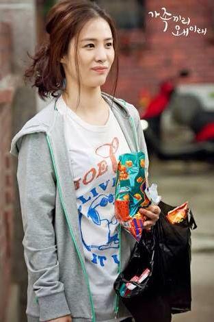 Kim Hyun Joo, SBS I Have A Lover, 2015