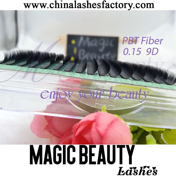 0.15, 9D    PBT Fiber eyelash extensions with your own private label package Black, Easy to remove, Same length in a row, no Kink, Light Weight Web: www.chinalashesfactory.com Tel: +86 13210148867 Email: sale01@magicbeautylashes.com  #eyelash #individualeyelash #classiclash #russianvolume #flateyelash #makeup #beauty #comsetic #eyeaddict #magicbeautylashes #salon