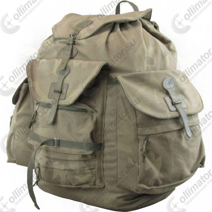 Рюкзак Acropolis РО-3 для охоты из брезента - купить охотничий рюкзак объемом 81 литр