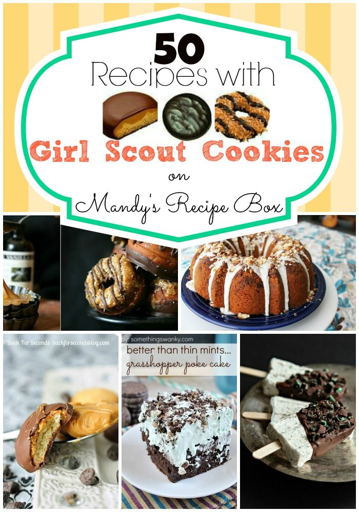 50 Recipes with Girl Scout Cookies from delicious sites that either use Girl Scout Cookies in the recipes or are inspired by Girl Scout Cookies. You're gonna love this collection. I included my 3 favorite cookies, Tagalongs, Thin Mints and Samoas.