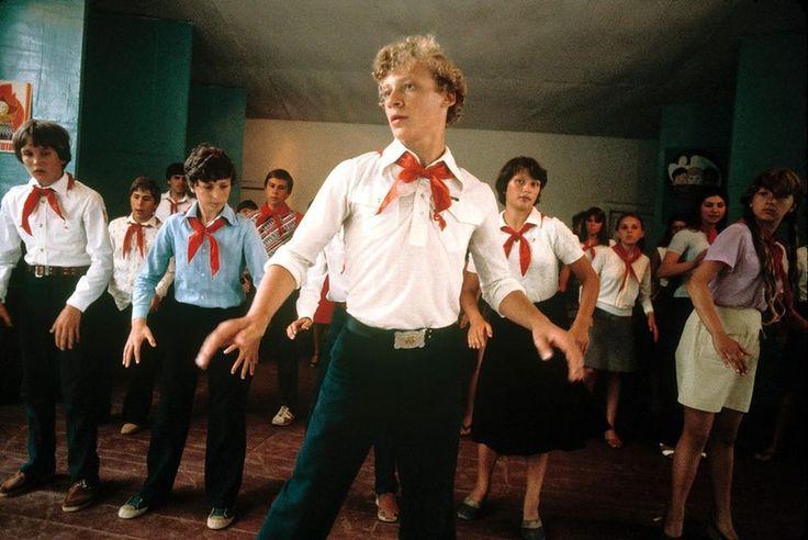 Школьная дискотека, 1981 год - Тогда